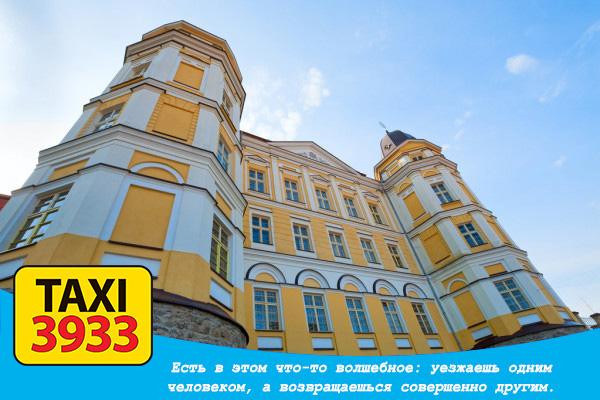 лучшее такси в Ужгороде