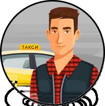 taximen-uzhorod